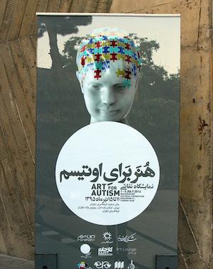 Art Autism10