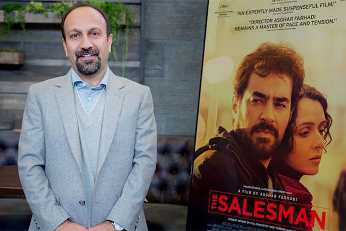Farhadi20171