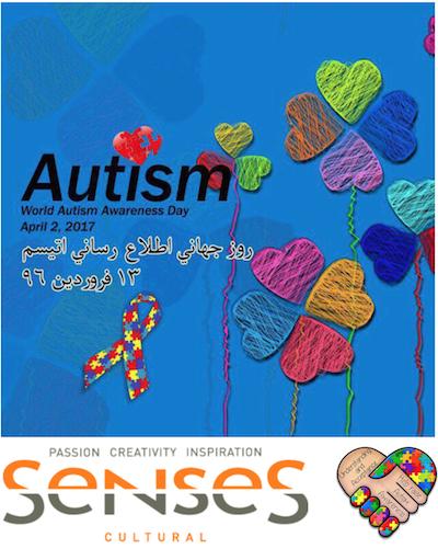 Senses Cultural autism