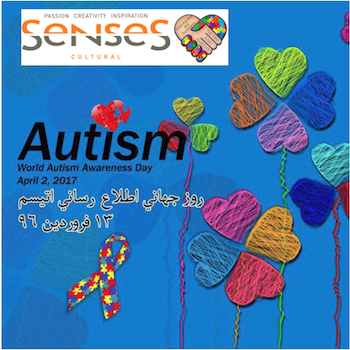 Senses Cultural autism1