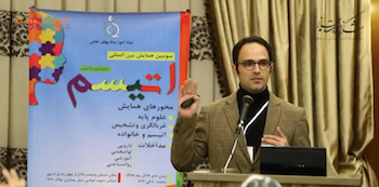 Mohamad nami DR